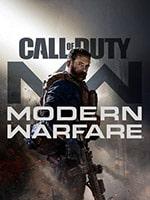 Logo Call of Duty Modern Warfare