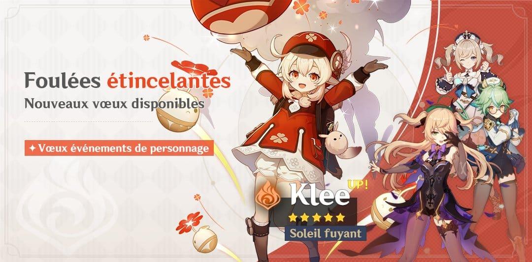 foulees-etincelantes-voeux-evenement-personnage-genshin-impact-1-6