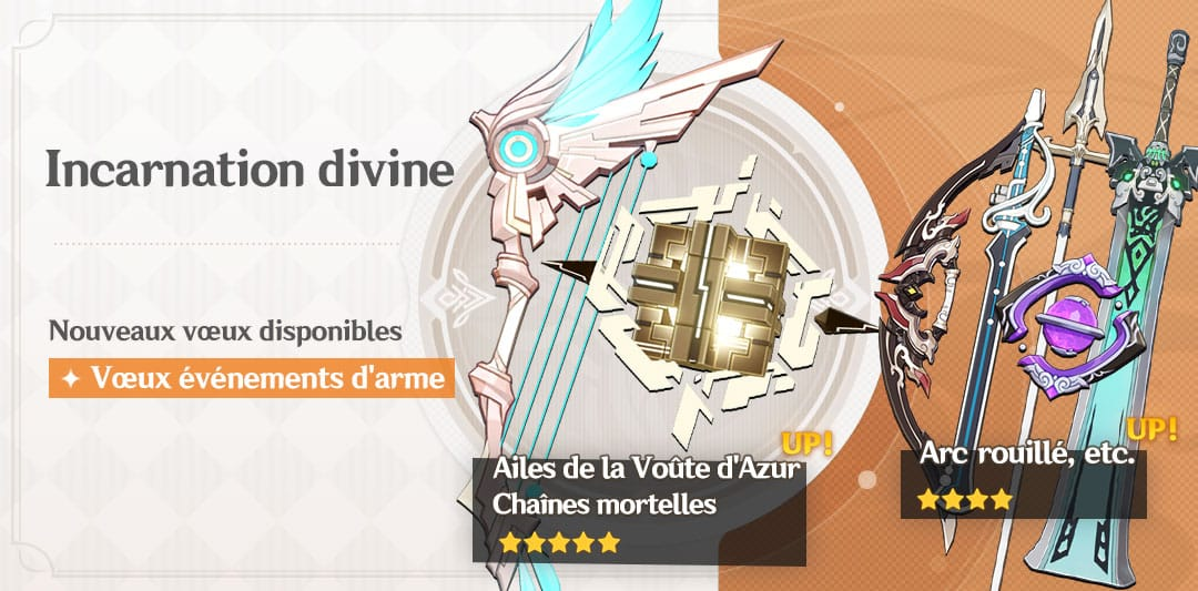 incarnation-divine-voeux-evenement-equipement-genshin-impact-patch-1-1