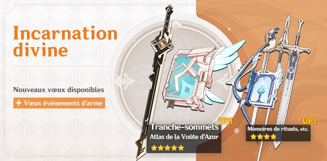 incarnation-divine-voeux-evenement-equipement-genshin-impact-patch-1-2-n-1