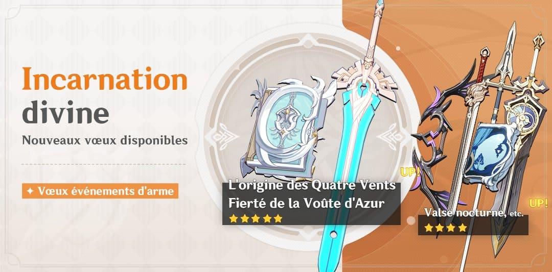 incarnation-divine-voeux-evenement-equipement-genshin-impact-patch-1-6-1