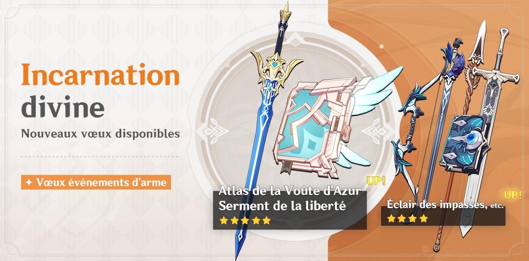 incarnation-divine-voeux-evenement-equipement-genshin-impact-patch-1-6-2