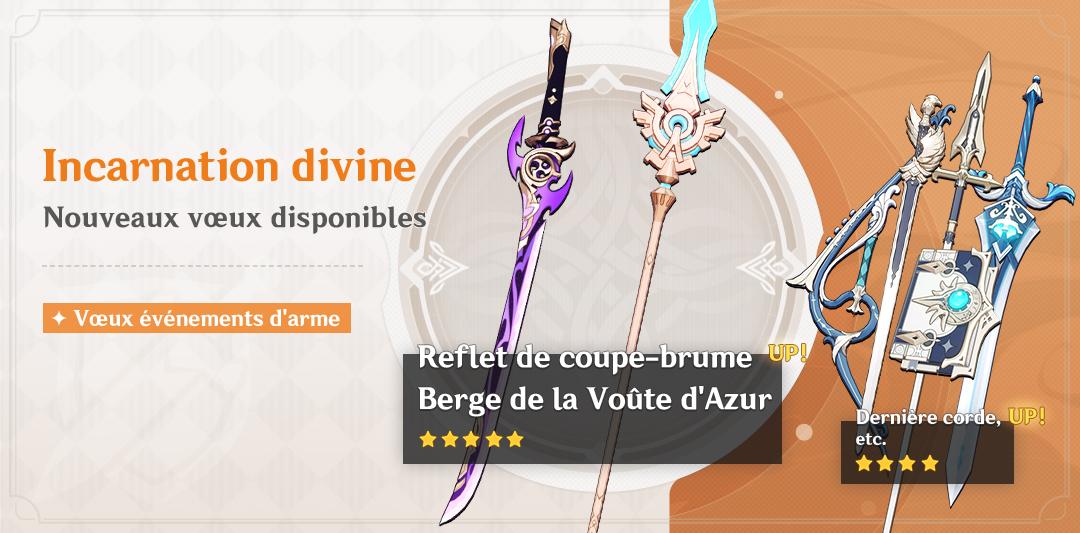 incarnation-divine-voeux-evenement-equipement-genshin-impact-patch-2-0-1