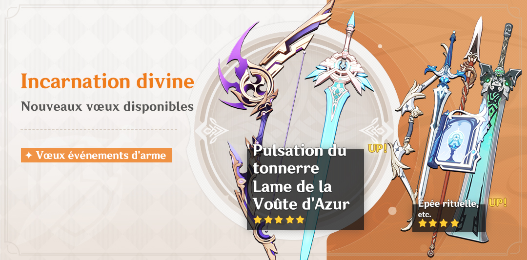 incarnation-divine-voeux-evenement-equipement-genshin-impact-patch-2-0-2
