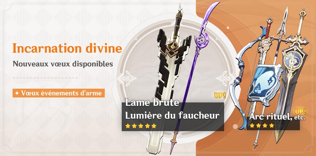 incarnation-divine-voeux-evenement-equipement-genshin-impact-patch-2-1-1
