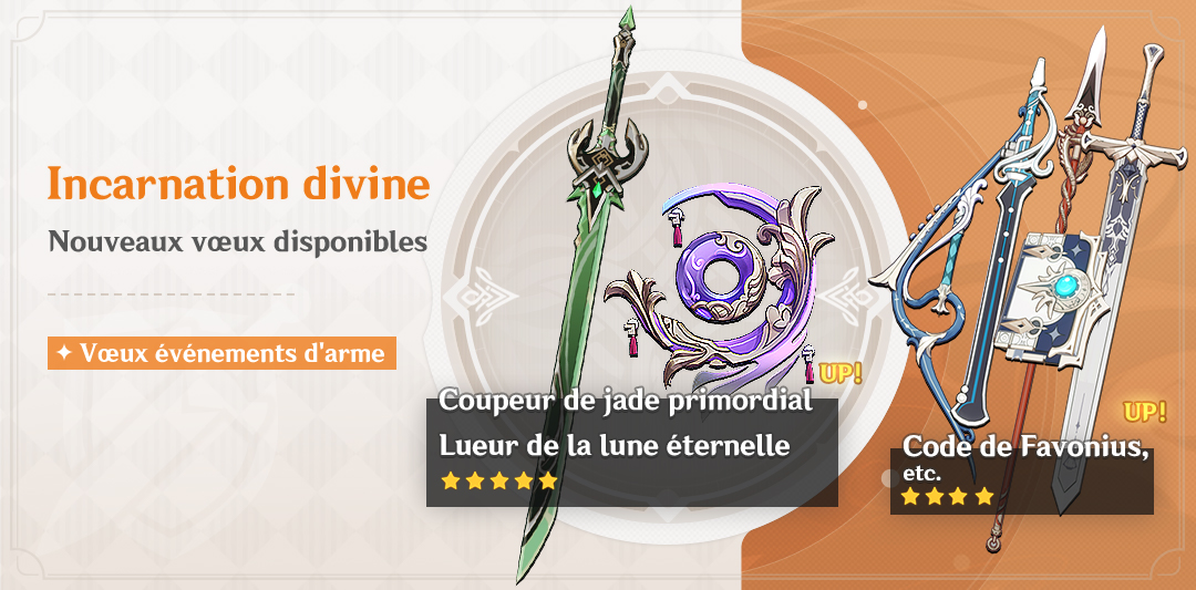 incarnation-divine-voeux-evenement-equipement-genshin-impact-patch-2-1-2