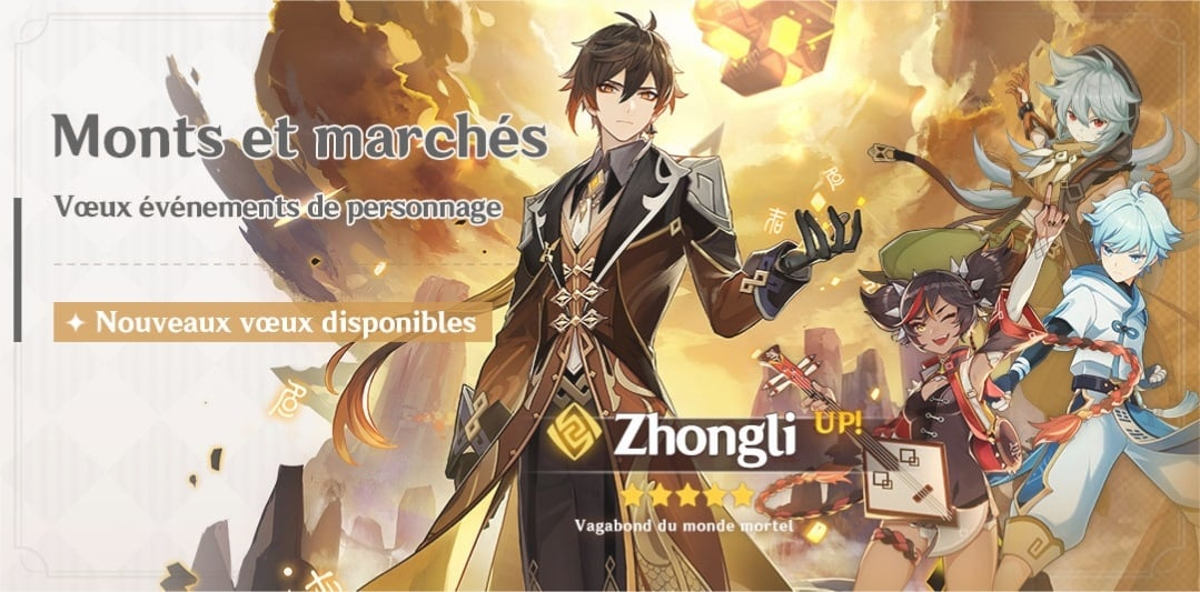monts-et-marches-voeux-evenement-personnage-genshin-impact-patch-1-1