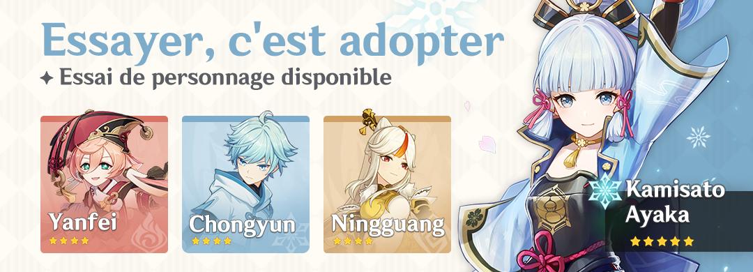 essayer-c-est-l-adopter-banniere-prestance-du-heron