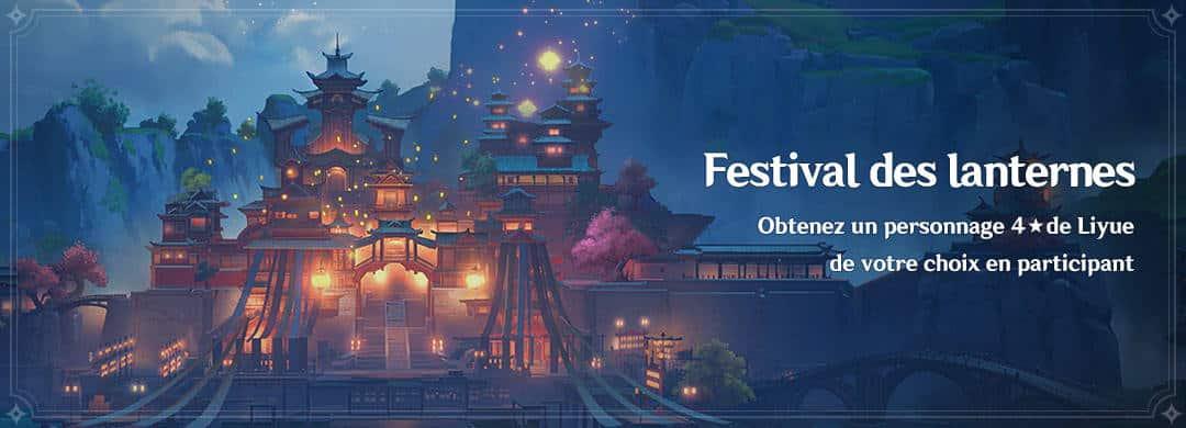 genshin-impact-evenement-festival-des-lanternes-defi-solo-multijoueur-recompenses