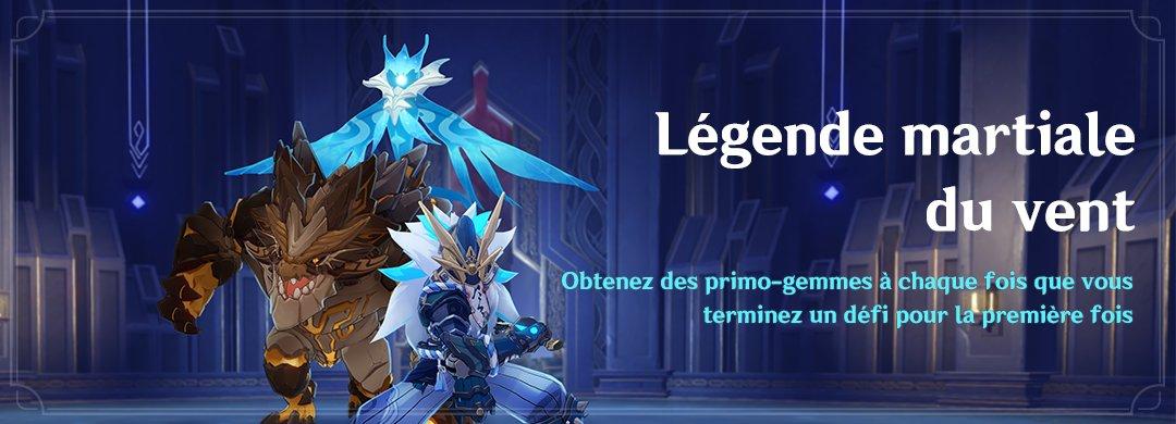 genshin-impact-bandeau-evenement-legende-martiale-du-vent-defi-solo-multijoueur-recompenses