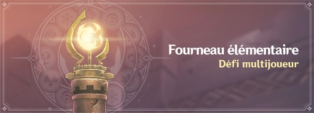 genshin-impact-evenement-fourneau-elementaire-defi-multijoueur-12-19-octobre-2020