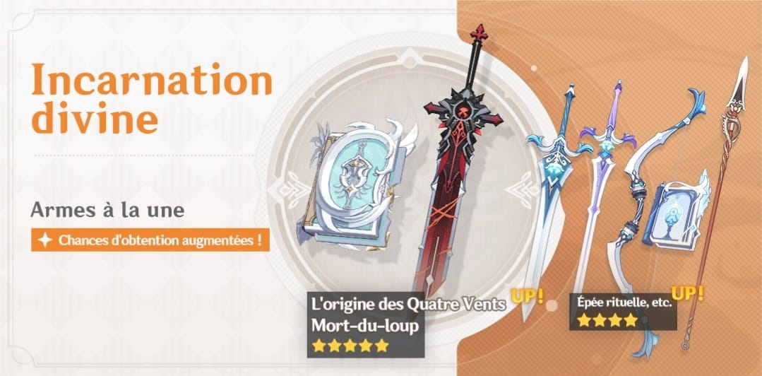incarnation-divine-voeux-evenement-equipement-genshin-impact