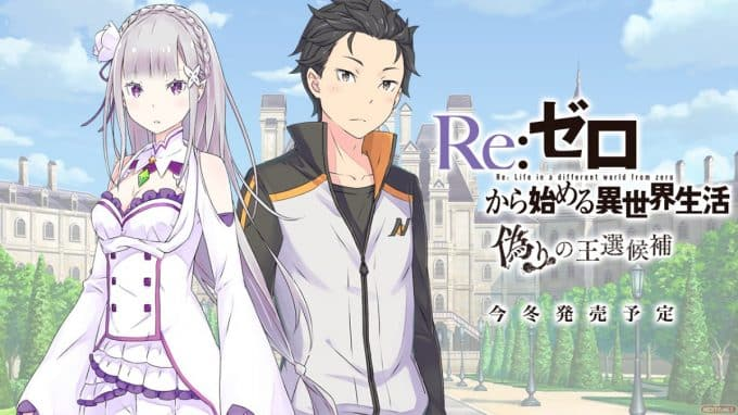 vignette-re-zero-starting-life-in-another-world-the-prophecy-of-the-throne-visual-novel-tactical-rpg-date-de-sortie-trailer-annonce