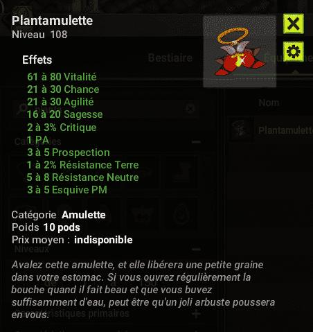plantala-2