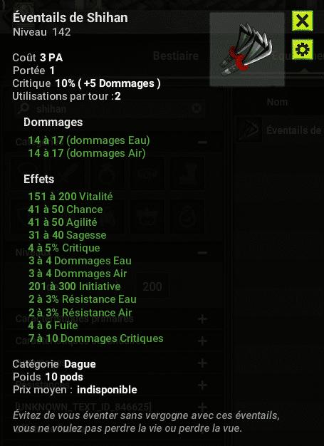 equipements-pandala-5