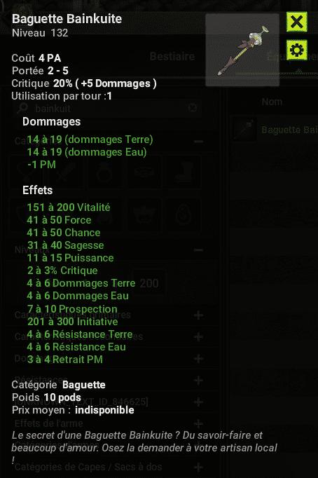 equipements-pandala-1