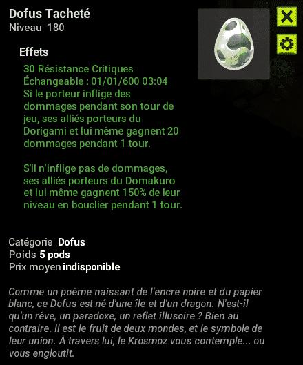 Dofus 2.58 - Bonus du Dofus Tacheté