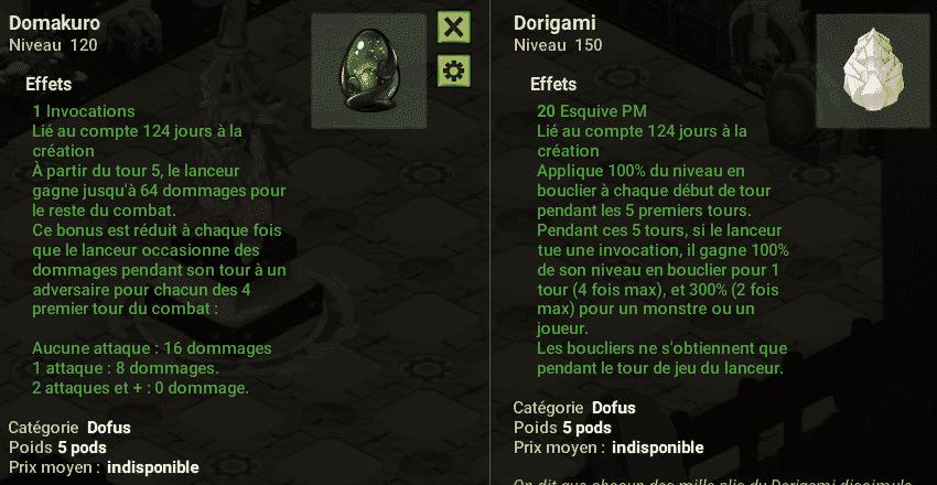 Dofus - Domakuro et Dorigami
