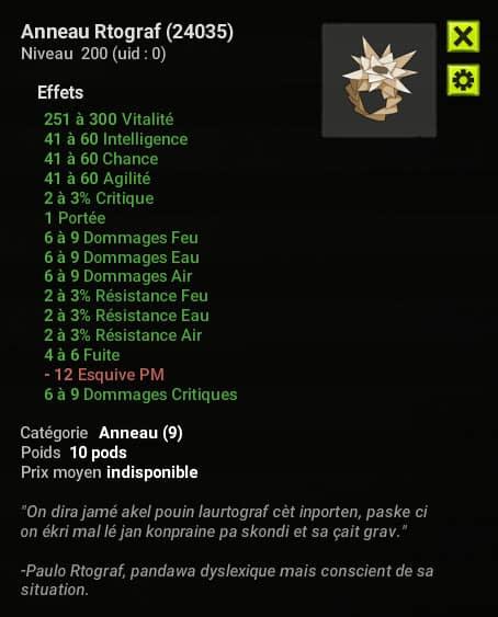 Dofus 2.58 - Anneau Rtograf