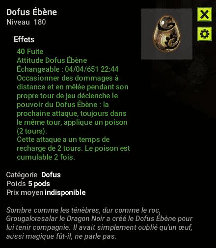 Dofus 2.58 - Dofus Ebene